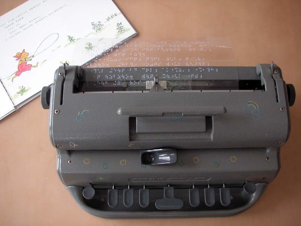 点字タイプライターです。