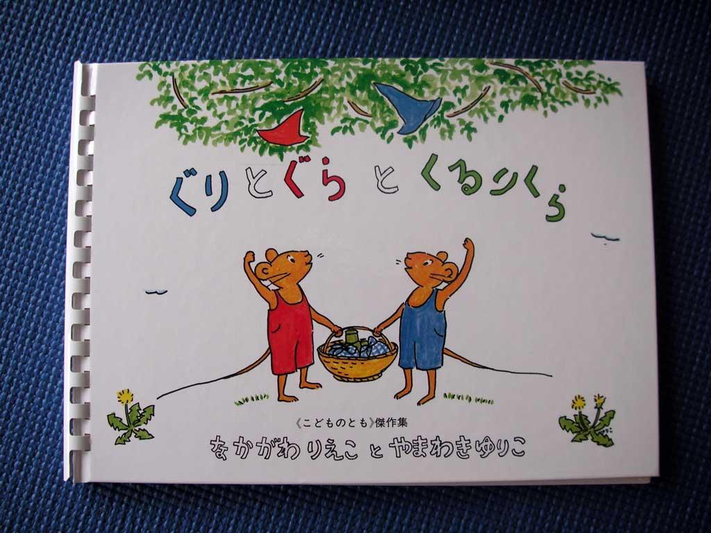 UniLeaf Books の完成です。
